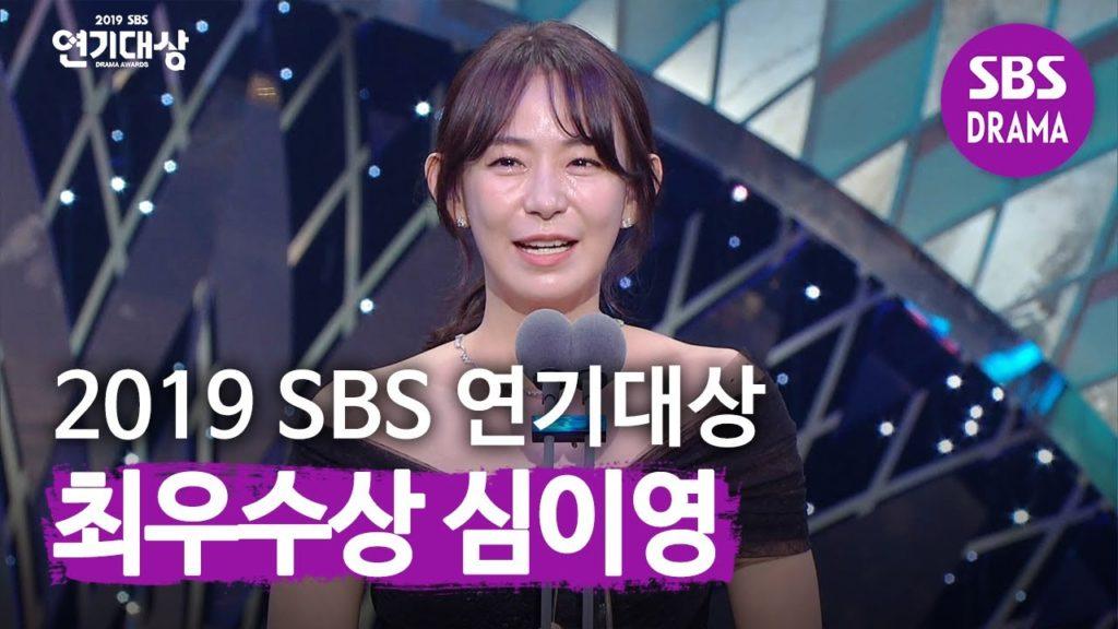 きらびやかな私の人生(韓国ドラマ)が批判を浴びてしまう