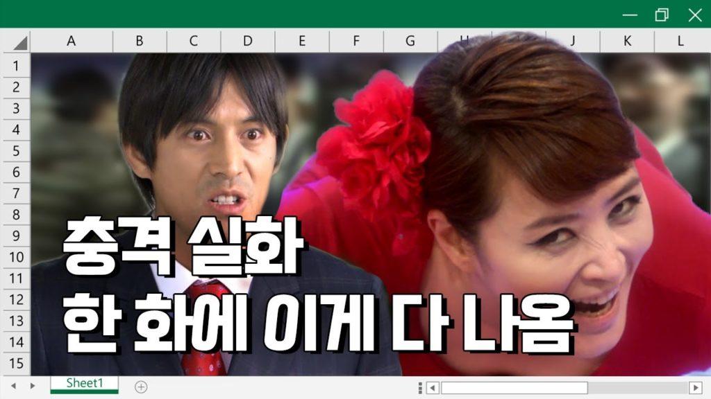 韓国のカップラーメンの食べ方が変わっている?