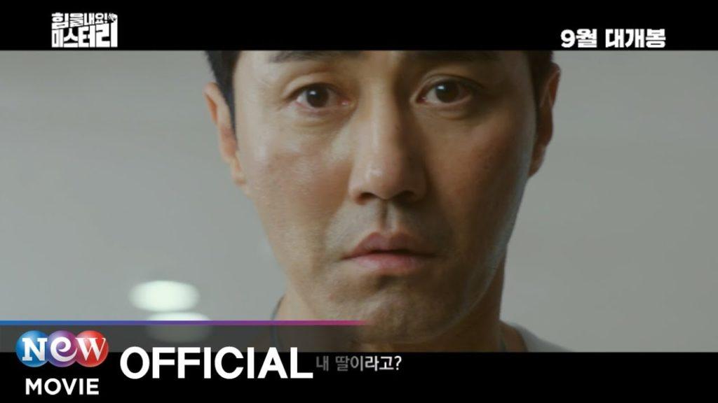 がんばれチョルス(韓国映画)現地の評価は?実際の事件にも言及