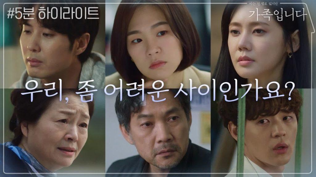 家族です(韓国ドラマ)最終回で視聴率や評価は?悪い流れを断ち切ったか