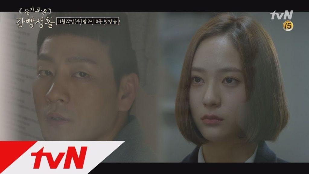 刑務所のルールブック(韓国ドラマ)現地の評価は?名監督の人気シリーズ