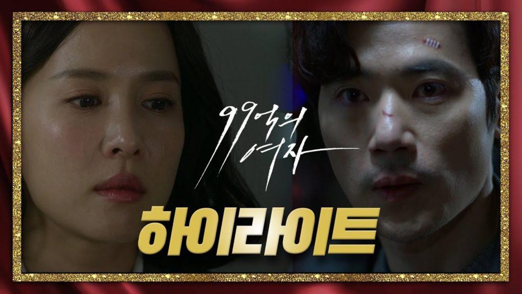 20年上半期最多視聴者数韓国ドラマは?夫婦の不世界を超えたドラマ
