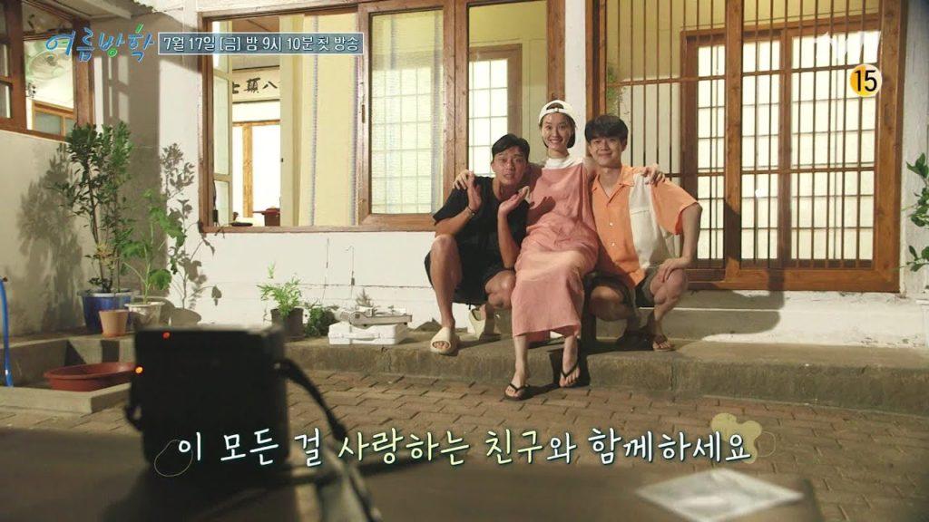 夏休み(韓国tvNバラエティ)に、ぼくのなつやすみの盗作疑惑?