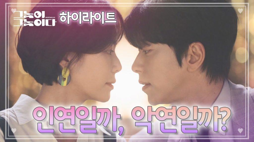 韓国でも恋愛ドラマが低迷。価値観の多様化、選択肢が増えたことも原因か