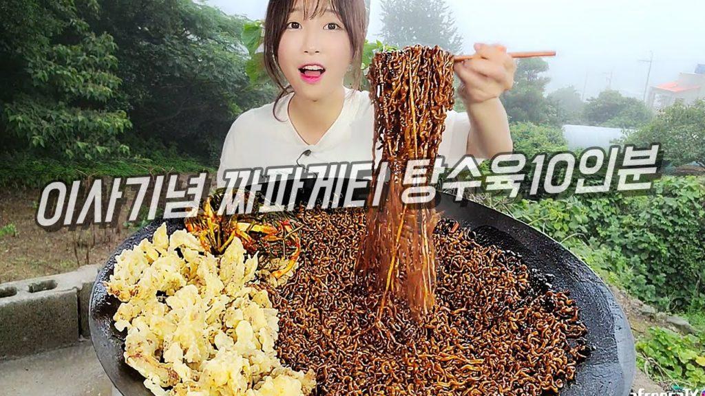 ジュヤン(韓国大食いユーチューバー)が引退へ。広告表記問題で誹謗中傷