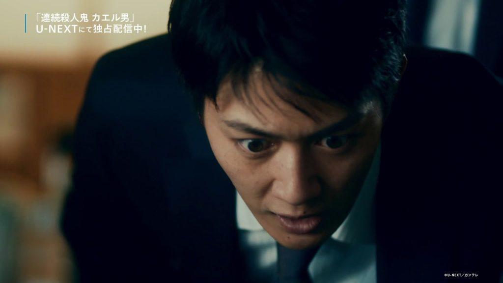 連続殺人鬼カエル男(ドラマ)感想。主演工藤阿須加の演技が合わず