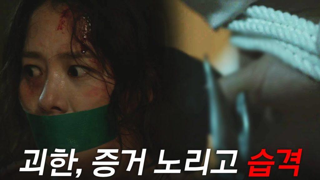 キム・ヒョンジュ(ウォッチャーのハン・テジュ)を襲った犯人亀は?