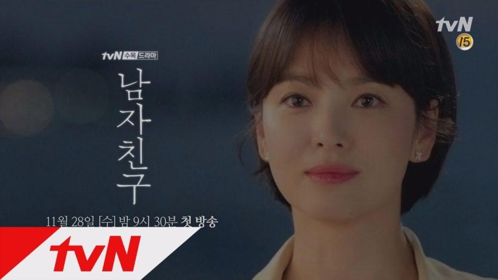 ハン・ジミンと同世代のスター女優は?韓国のアラフォー4大女優