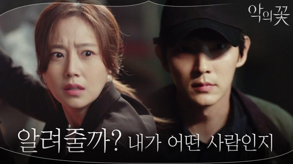 悪の花(韓国ドラマ)前半の評判は上々!主演イ・ジュンギ&ムン・チェウォン