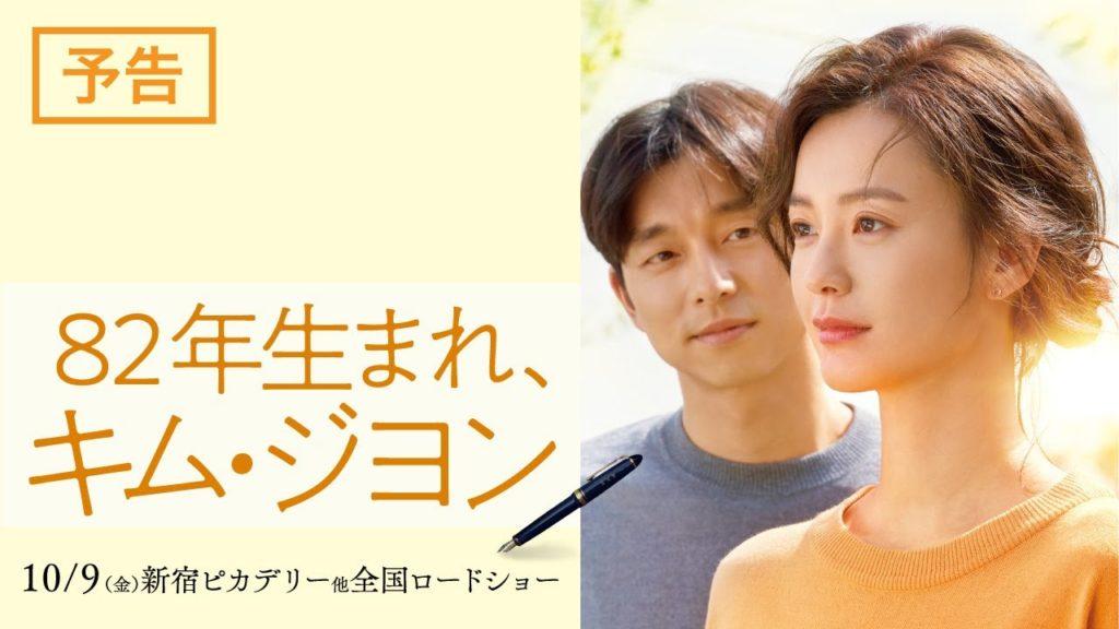 アリス(韓国ドラマ)視聴率伸び悩み。秋夕連休は話題映画放送へ!