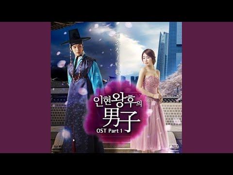 イニョン王妃の男OST主題歌や挿入歌。キム・ソジュン、ジュヒ(8eight)等