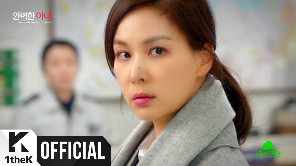 完璧な妻OST主題歌や挿入歌。チョ・ユジン、チョン・ヒョソン等