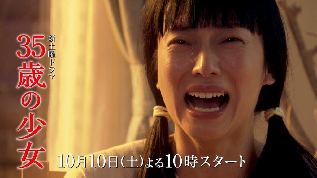 柴咲コウ10歳の子供演技は下手で違和感あり?泣きが幼すぎる?