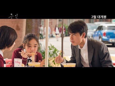 無垢なる証人(韓国映画)の感想。チョン・ウソン主演のヒューマンドラマ