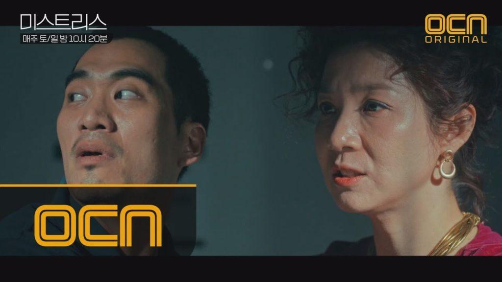 ミストレスのチャンヒョン(アン・チャンファン)。夫婦でドラマ出演!