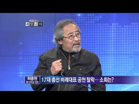 チェ・ジョンウォン(悪い刑事のイ・ソンハク)渋い演技が良い