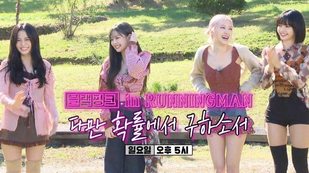 BLACKPINKがKill This Loveのダンス動画でも3億再生!