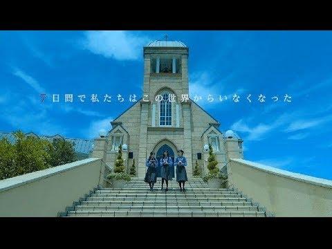 もうそろそろ行かなくちゃNOGIBINGO動画配信!おすすめ乃木坂コンテンツ