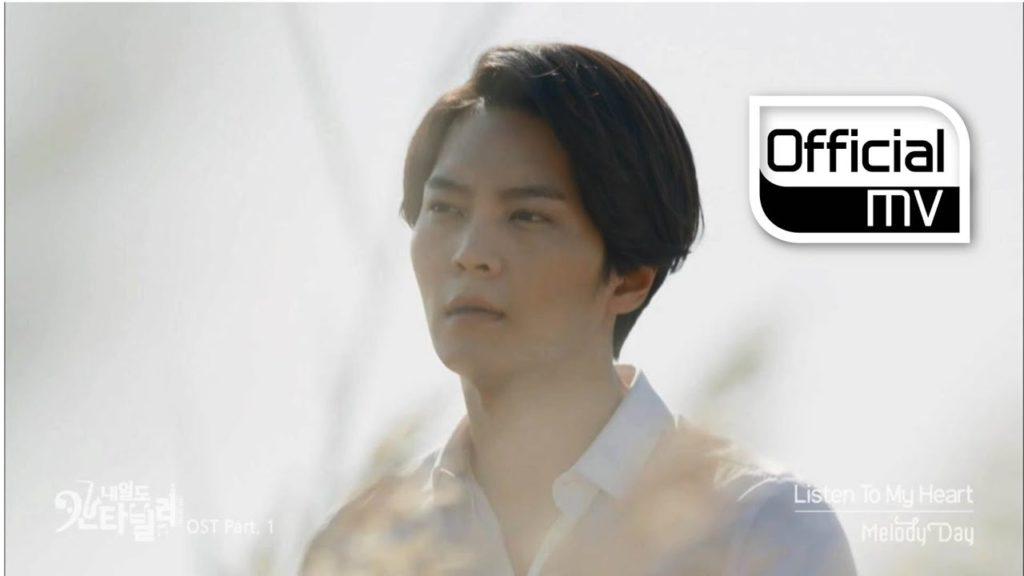 のだめカンタービレ(韓国ドラマ)OST主題歌や挿入歌。チュウォン等