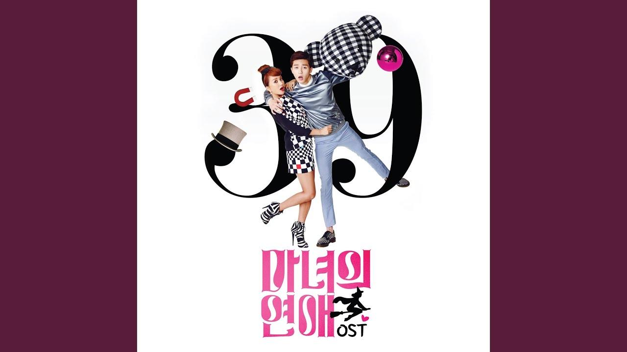 ost 16 - 魔女の恋愛のOST主題歌や挿入歌。チョン・ジュニル、パク・ソジュン等