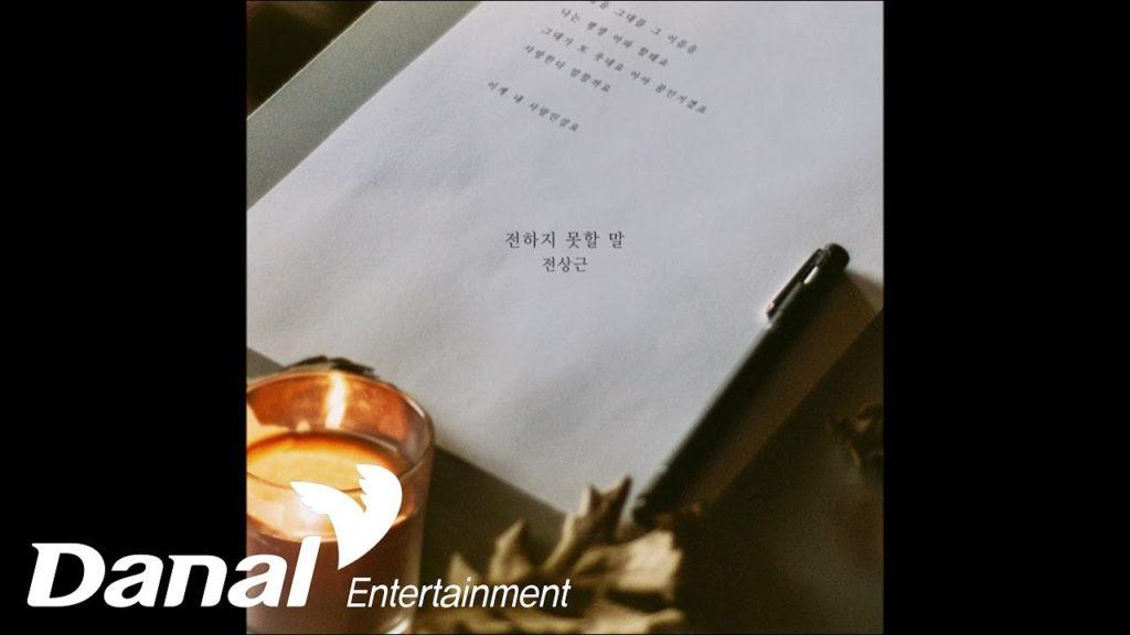 太陽の帝国OST主題歌や挿入歌。キム・ギテ、A train to autumn等