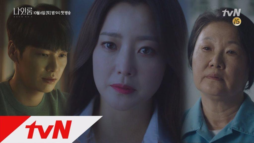 ナインルーム(韓国ドラマ)動画がU-NEXTで配信!視聴率は低迷した作品